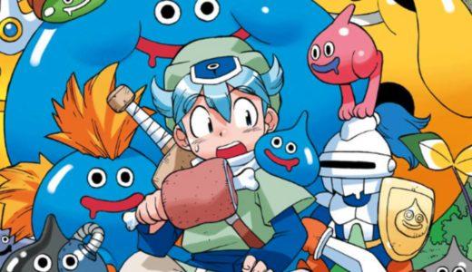 テレビゲームがテーマのマンガ特集!実際に読んで面白かった漫画を紹介する!