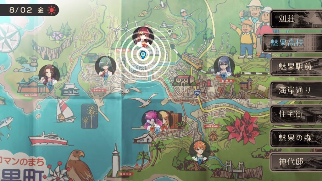 ワールドエンド・シンドロームのゲーム画面