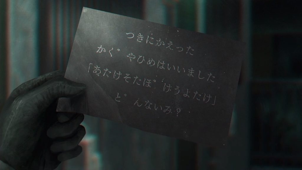 NGのゲーム画面