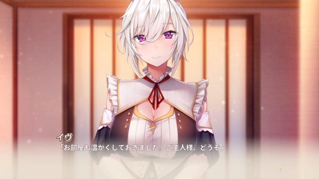 メイドさんのいる暮らしのゲーム画面