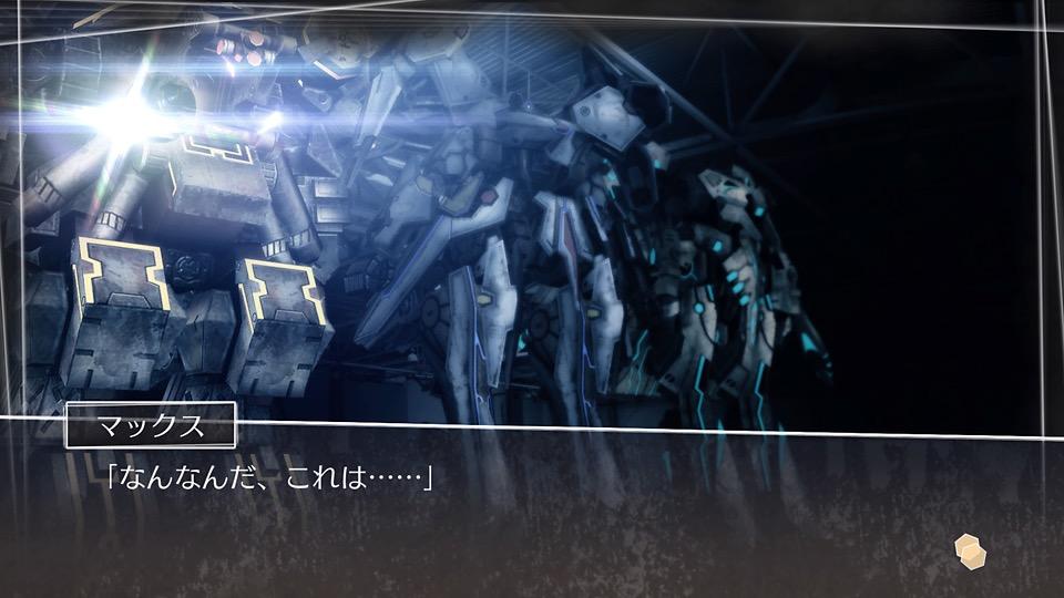 √Letter ルートレター Last Answerのゲーム画面