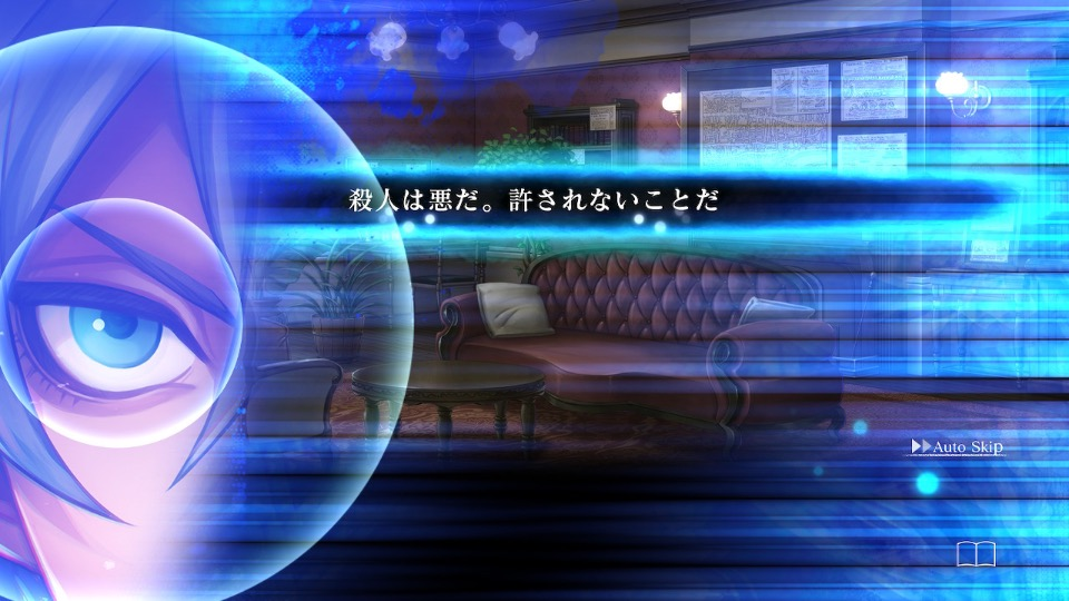 殺人探偵ジャック・ザ・リッパーのゲーム画面