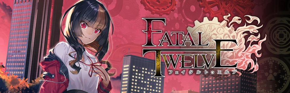 FATAL TWELVEのゲーム画面
