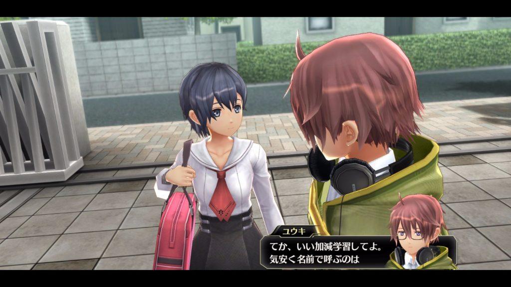 東亰ザナドゥ eX+のゲーム画面