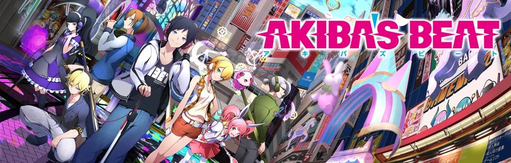 AKIBA'S BEATのタイトル画面