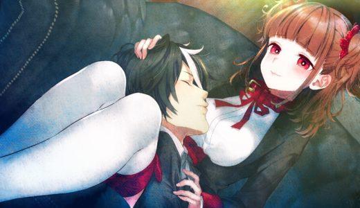 【PS4】ノベル・アドベンチャーゲームの名作20本を紹介!