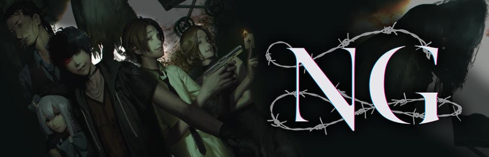 NGのタイトル画面