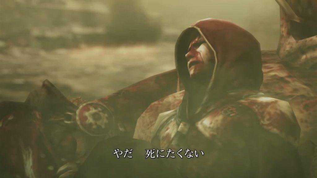 ファイナルファンタジー零式 HDのゲーム画面