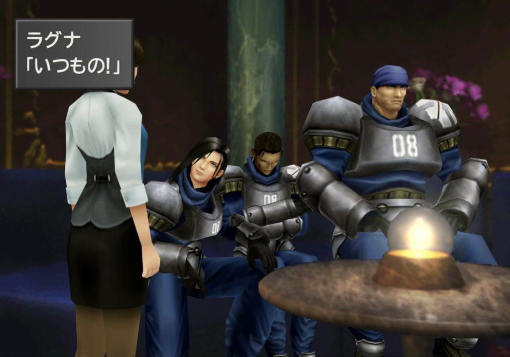 ファイナルファンタジー VIII Remasteredのゲーム画面