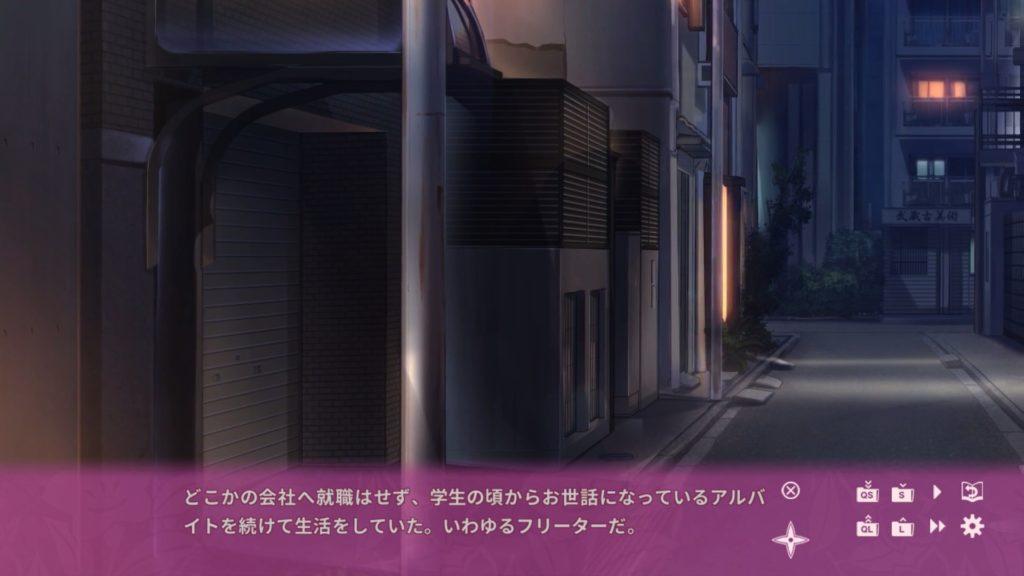 NinNinDaysのゲーム画面