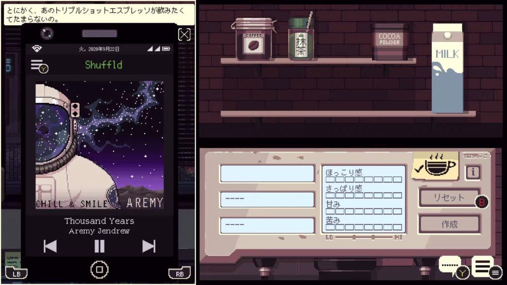 コーヒートークのゲーム画面