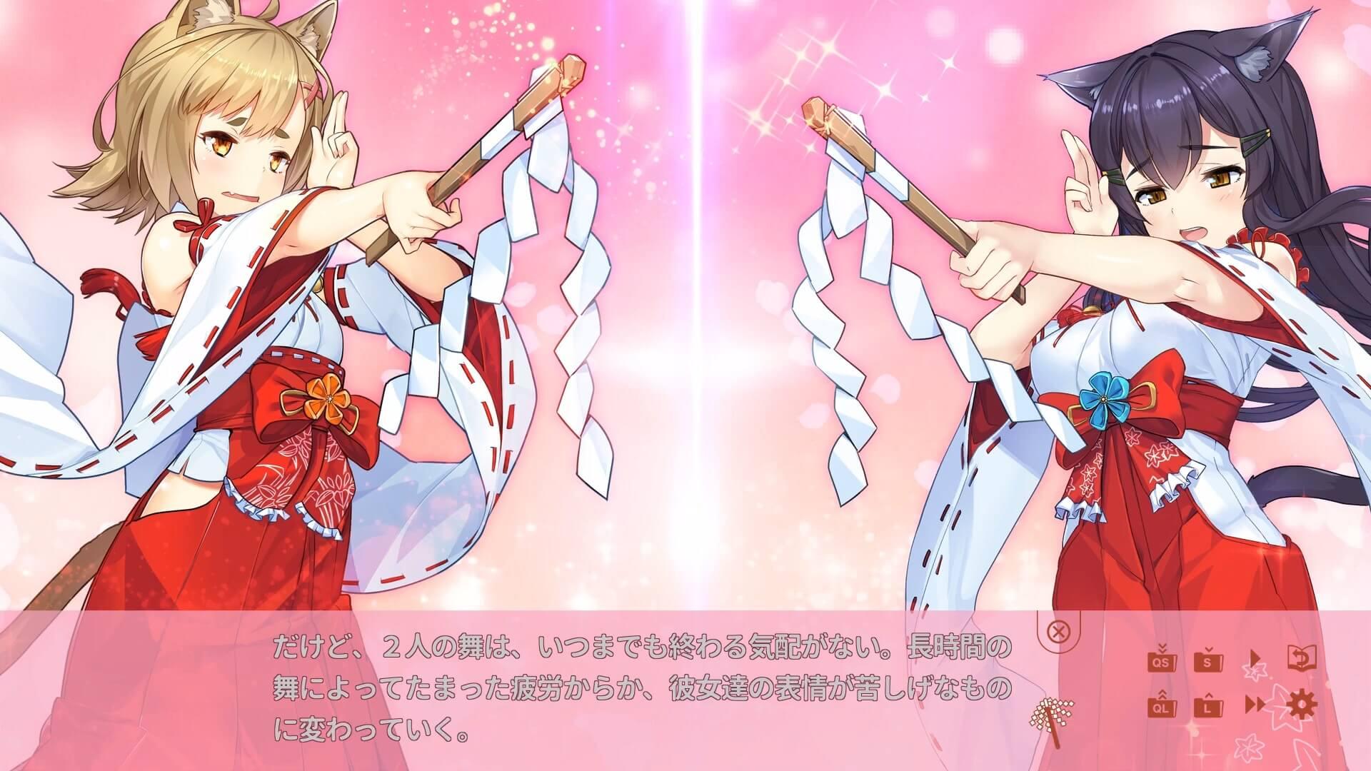 NekoMiko(ねこみこ)のゲーム画面