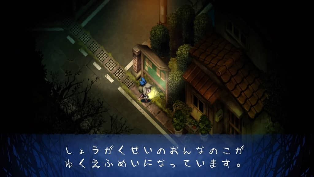 夜廻と深夜廻 for Nintendo Switch