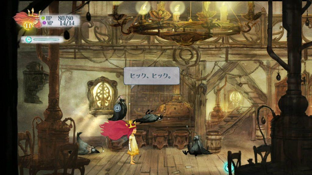 チャイルドオブライトのゲーム画面