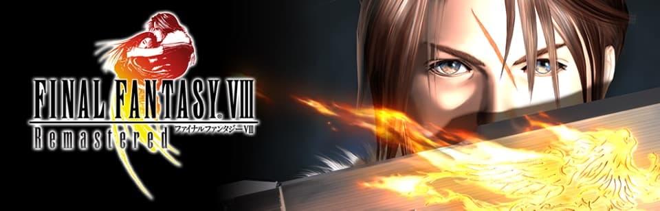 ファイナルファンタジー VIII Remasteredのタイトル画面