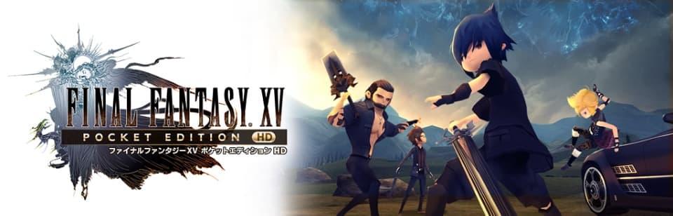 ファイナルファンタジーXV ポケットエディション HDのタイトル画面