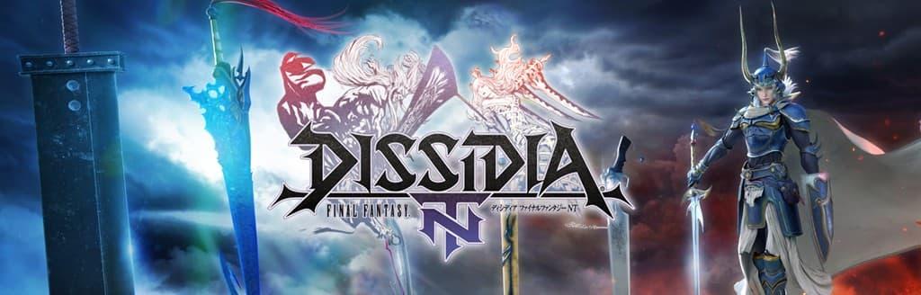 ディシディア ファイナルファンタジー NTのタイトル画面