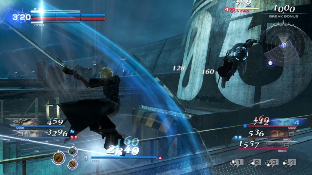 ディシディア ファイナルファンタジー NTのゲーム画面