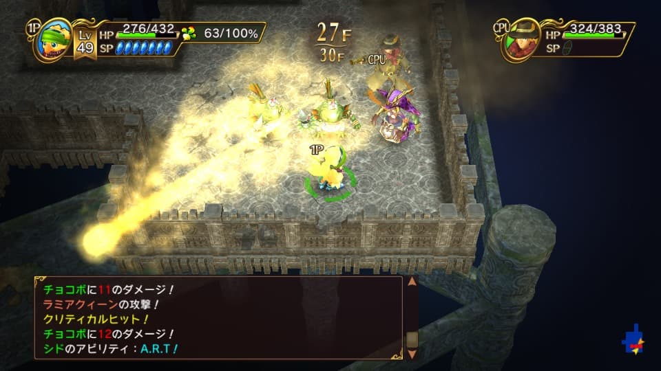 チョコボの不思議なダンジョン エブリバディ!のゲーム画面