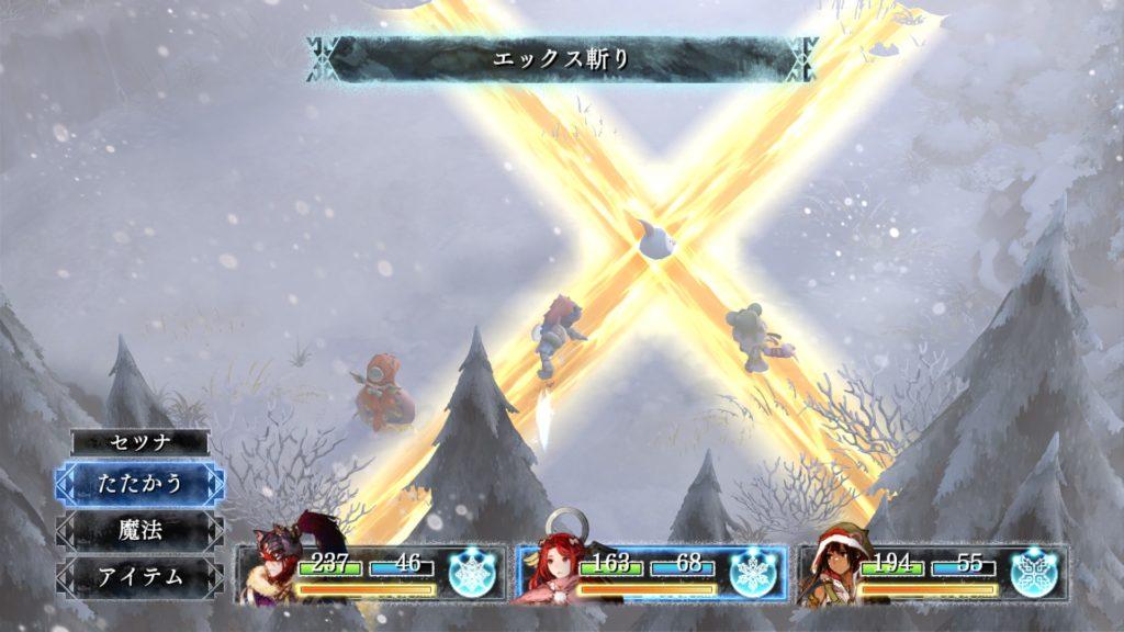 いけにえと雪のセツナのゲーム画面