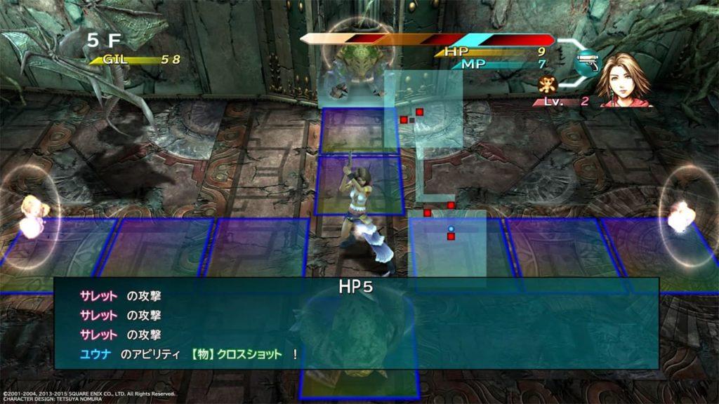 ファイナルファンタジー X/X-2 HD Remasterのゲーム画面