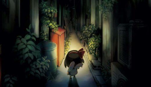 「夜廻」の感想・レビュー!暗がりの怖さを再認識する探索型ホラーゲーム!
