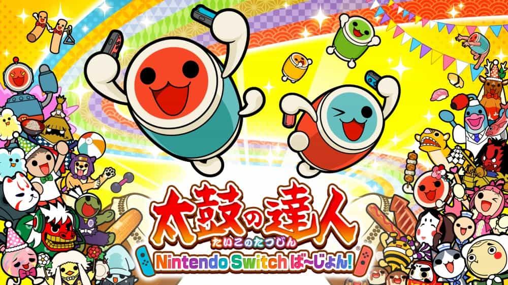 太鼓の達人 Nintendo Switchば〜じょん!