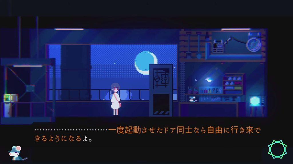 アンリアルライフのゲーム画面