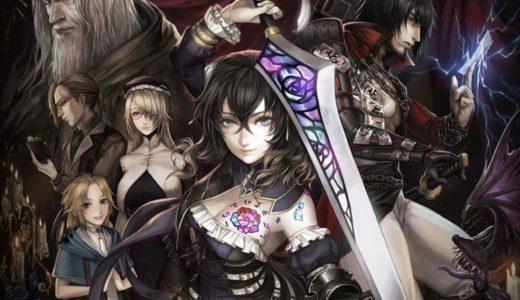 【PS4】インディーズゲームおすすめ31選!独自の世界観にどっぷり浸ろう!