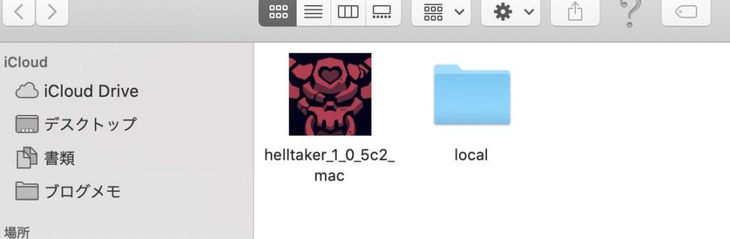 Helltaker(ヘルテイカー)の日本語化方法