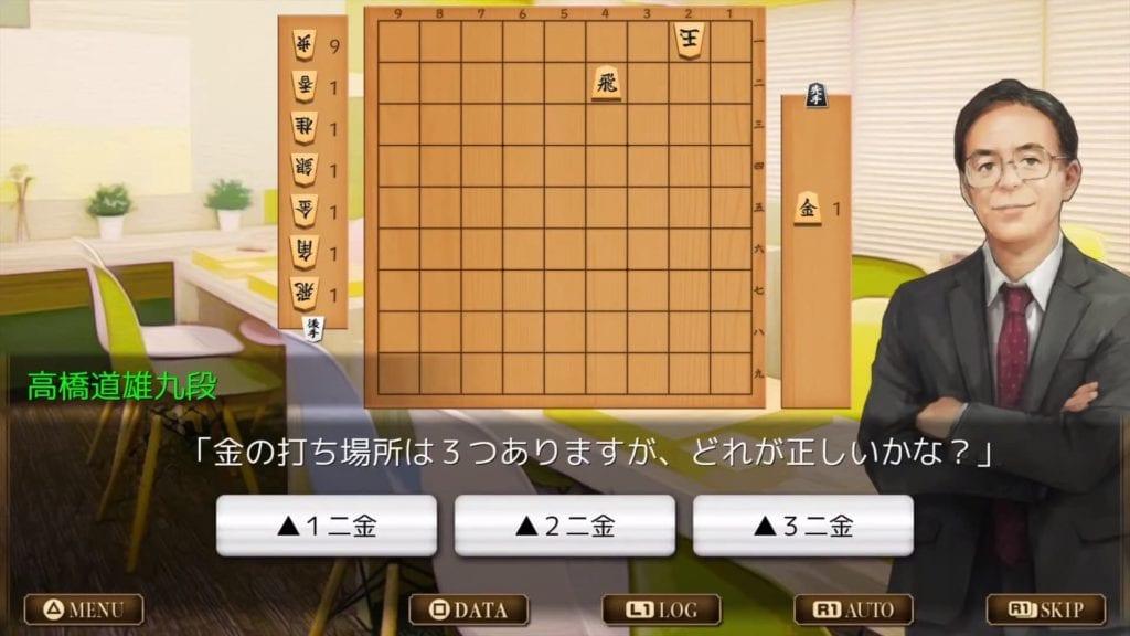 千里の棋譜 〜現代将棋ミステリー〜