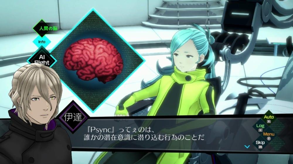 AI: THE SOMNIUM FILES(アイ: ソムニウム ファイル)