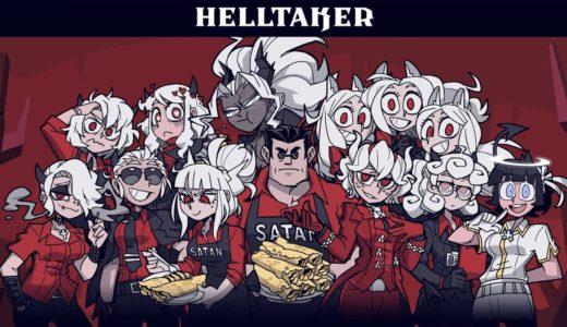 Helltaker(ヘルテイカー)の感想&日本語化方法!難解パズルを解いて悪魔っ娘ハーレムを作る!