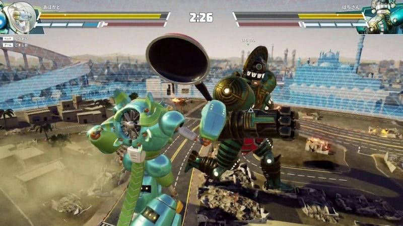 オーバーライド 巨大メカ大乱闘 スーパーチャージエディション