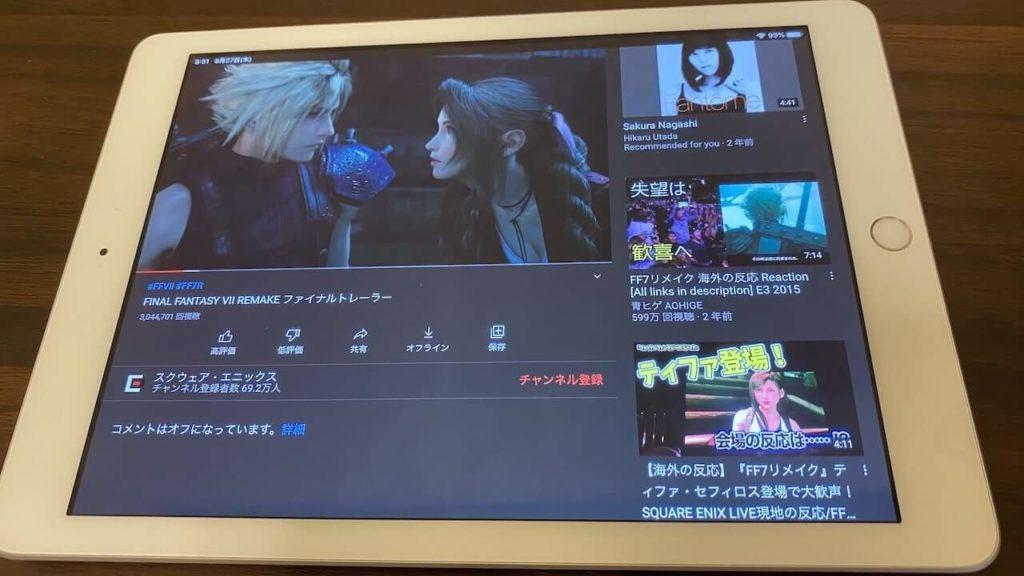 iPadでYoutubeを見ている