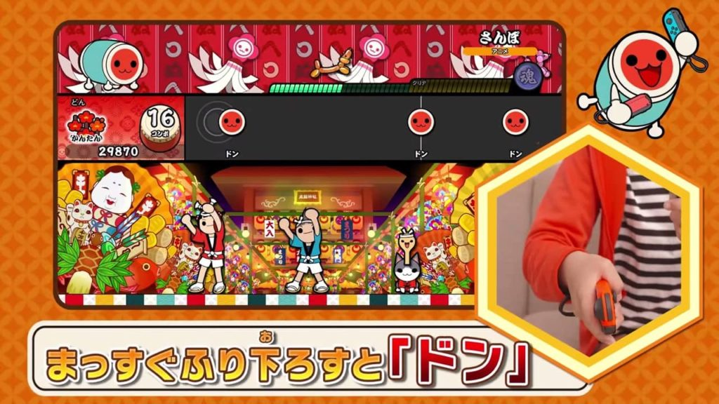 ニンテンドースイッチの太鼓の達人のプレイ画面