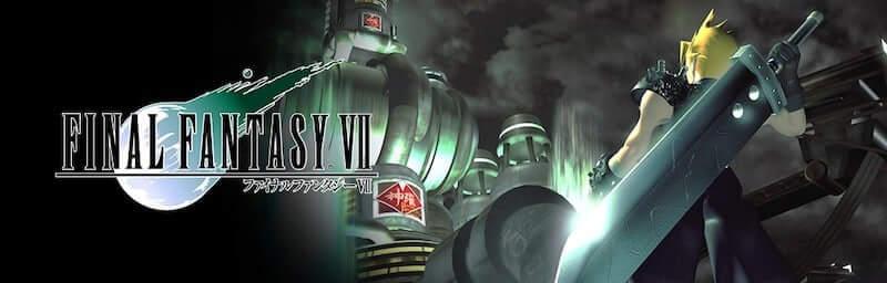 ファイナルファンタジー VII