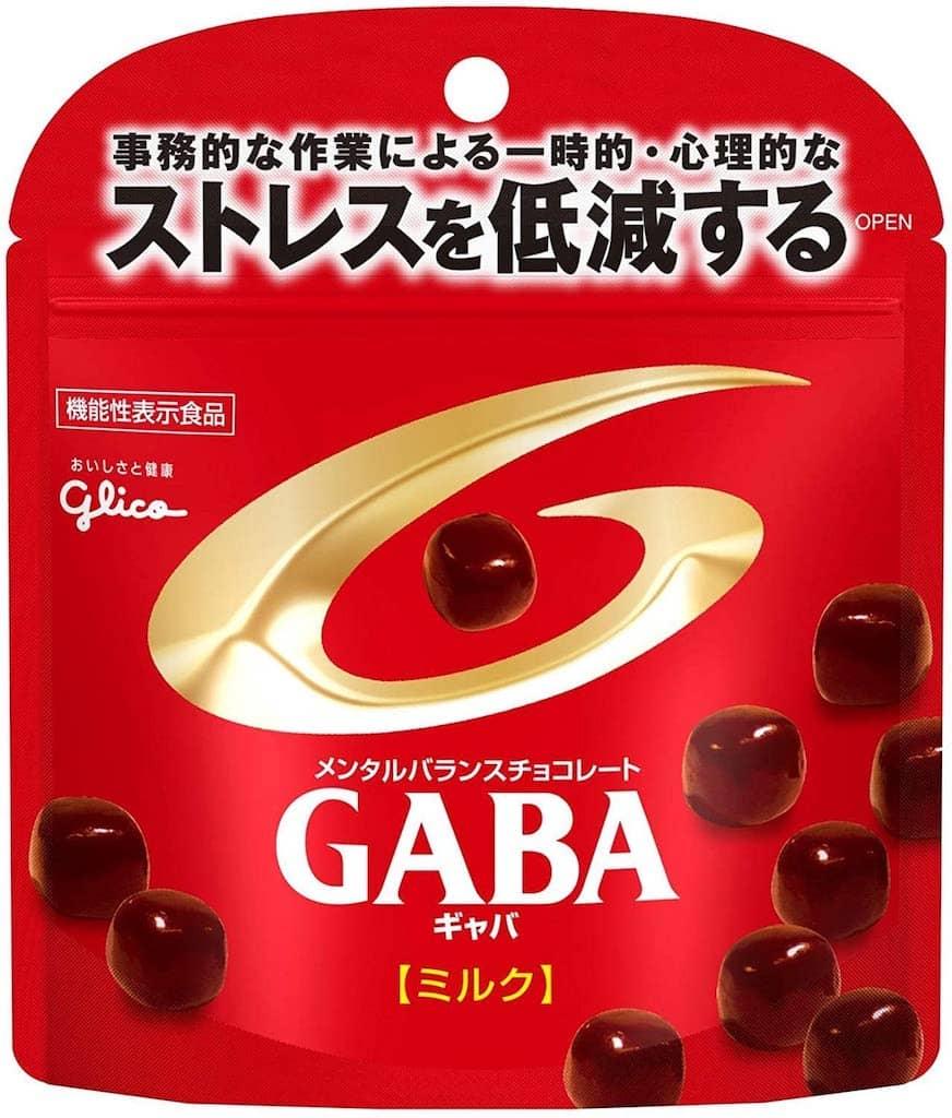 江崎グリコ GABA ギャバ