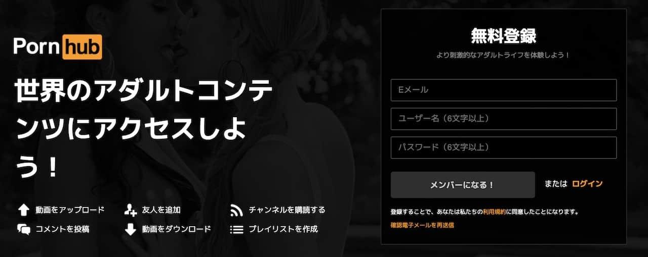 スクリーンショット-2020-11-17-20.38.19