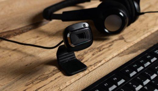 ゲーム実況用のWebカメラ
