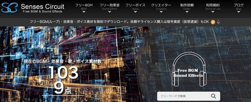 スクリーンショット-2020-12-06-17.49.47