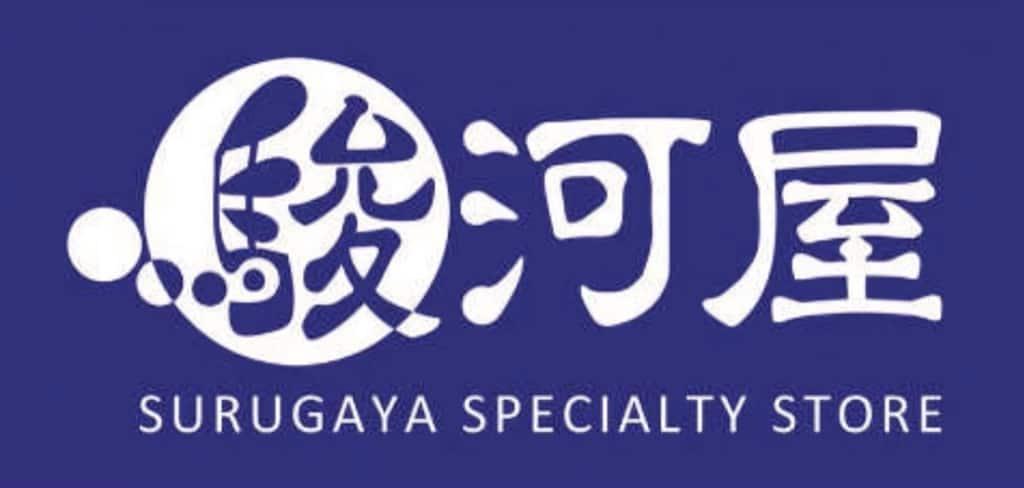 駿河屋のロゴ