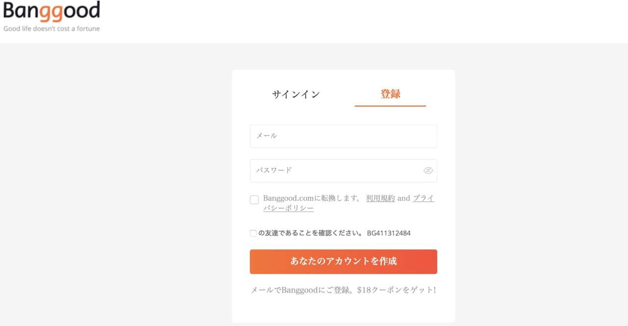 スクリーンショット-2021-02-06-23.10.22