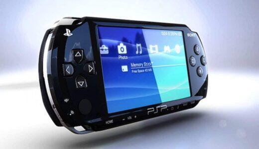 【PSP 型番】今から本体を買うならこの2択です【失敗しない選び方】
