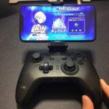 【超優秀】GameSir T4 proのレビュー【スマホやスイッチ用にもベスト!】