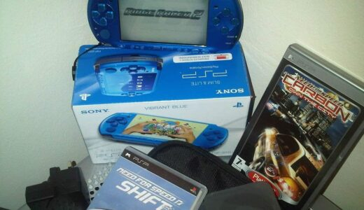 【令和版】PSPのおすすめ周辺機器15選【まだ現役で使える!】
