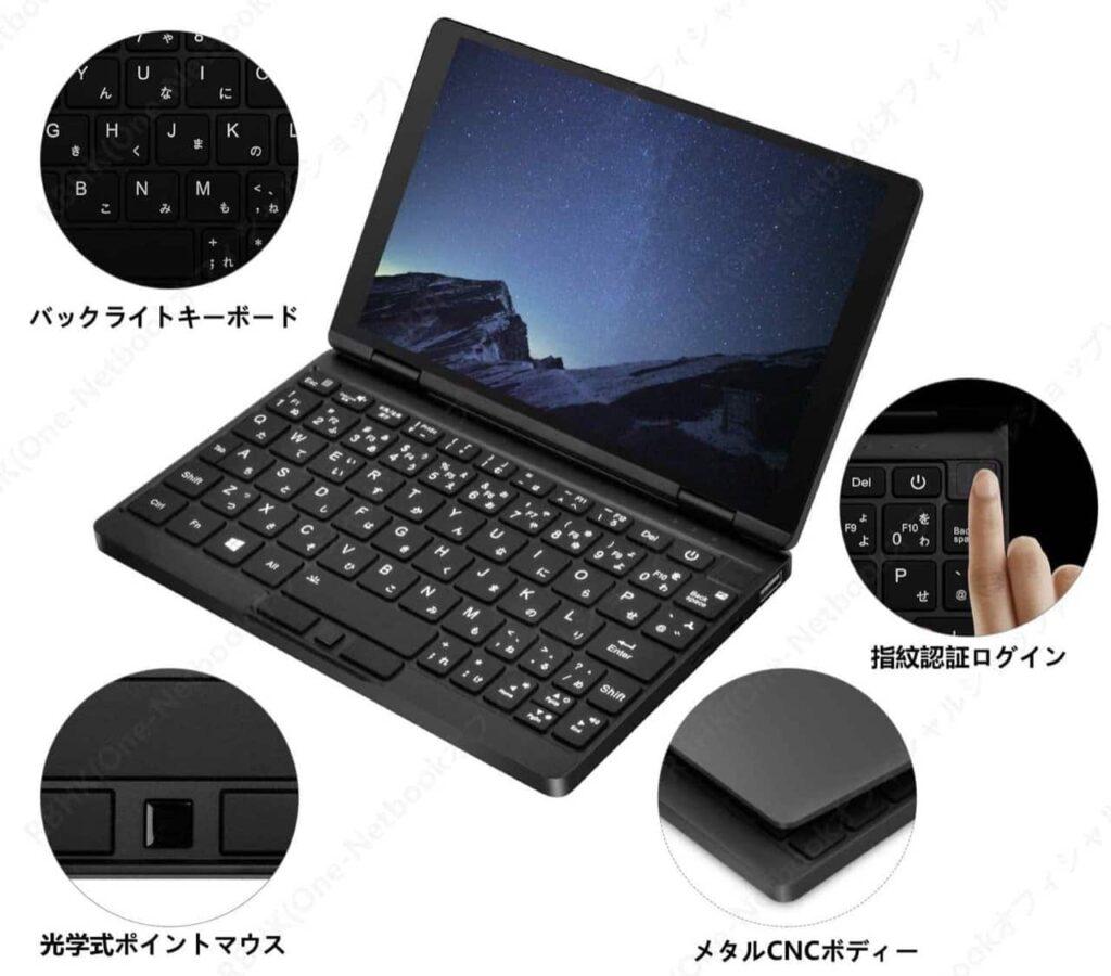 One-Netbook OneMix3Pro