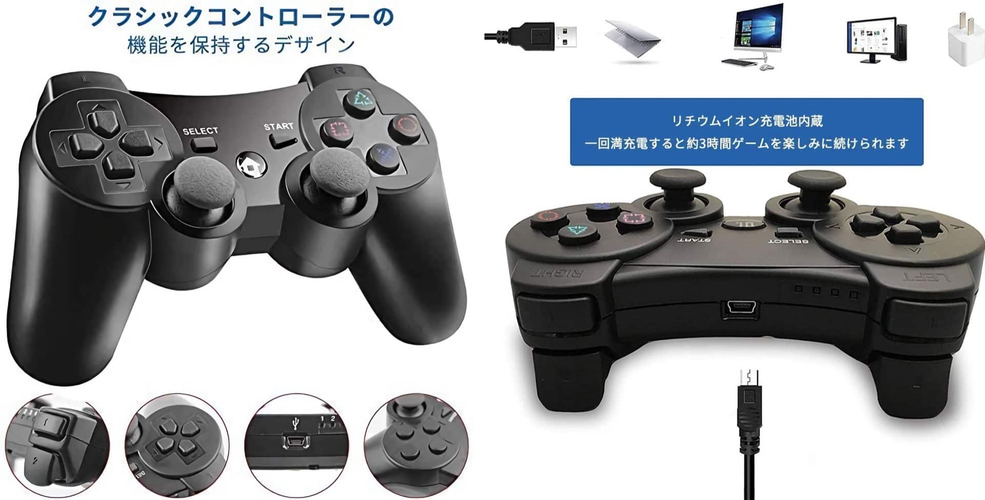 MINGYI ワイヤレスコントローラー for PS3