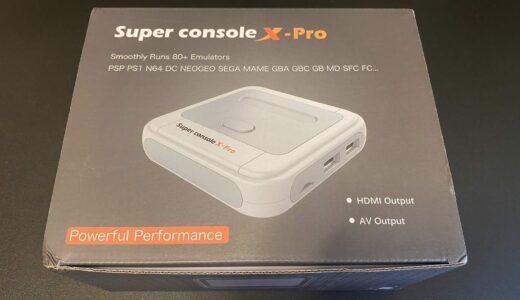 【高スペック版】Super Console X Proのレビュー【Android TV機能あり】