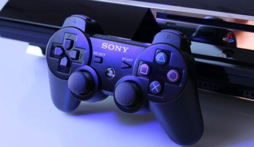 【PS3】おすすめのコントローラー6選【新品が2,000円台で買えます】